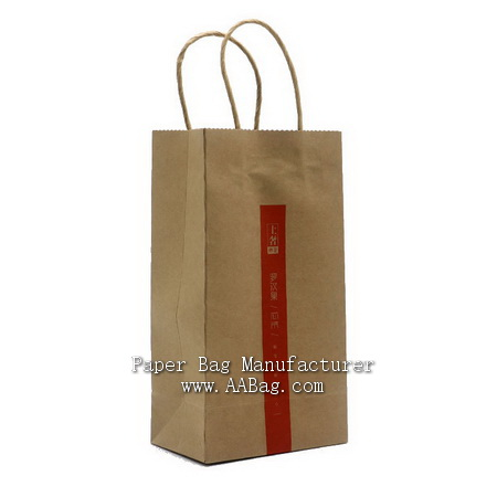 Custom Printing Brown Kraft Paper Shopping Bag