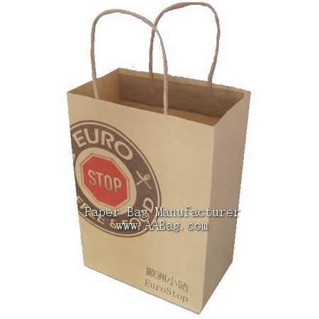 Promotional Recycled  Paper Bag with Twist paper Handle for Coffee Shop
