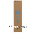 Recycled Flat Paper Bag with logo for wine/bottle,no bottom