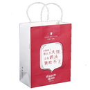 Promotional Kraft Paper Bag with Custom Design