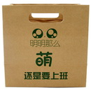Promotion Recycled  Paper Shopping Bag with Die cut Handle