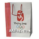 Custom Printed Promotional Gift Bags