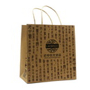 Personalized Promotional Kraft Paper bags